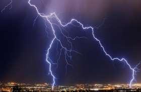 टेक्नॉलजी का कमाल, बारिश के मौसम में ये एप करेगा जान-माल की सुरक्षा