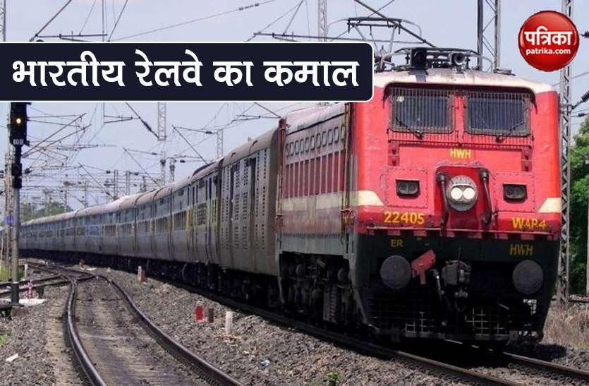 indian_railways.jpg