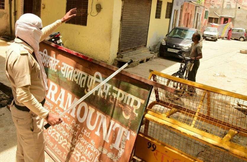 जयपुर: 10 थाना क्षेत्र में 12 स्थानों पर लगाया कर्फ्यू, 25 स्थानों से हटाया