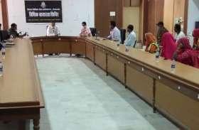 दलितों के अधिकार संरक्षण को लेकर ऑनलॉइन लोक अदालत का होगा आयोजन