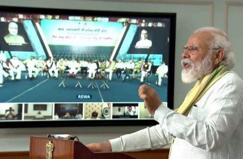 प्रधानमंत्री मोदी ने ऐसा क्या कहा कि लोग सत्यता तलाशने लगे