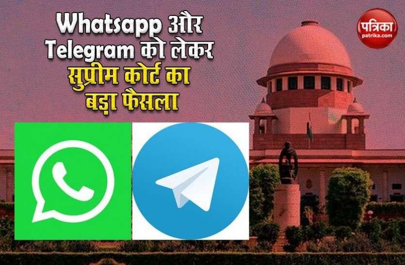 Unlock 2.0: सुप्रीम कोर्ट का बड़ा फैसला, Whatsapp और Telegram से भेजे जा सकेंगे कानूनी नोटिस