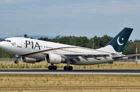 Pakistan में फर्जी पायलटों की धरपकड़ के बाद अमरीका ने PIA की उड़ानों पर लगाया प्रतिबंध