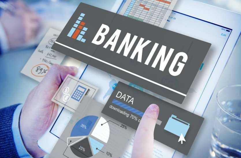 rbi_rules_for_bank_01.jpg
