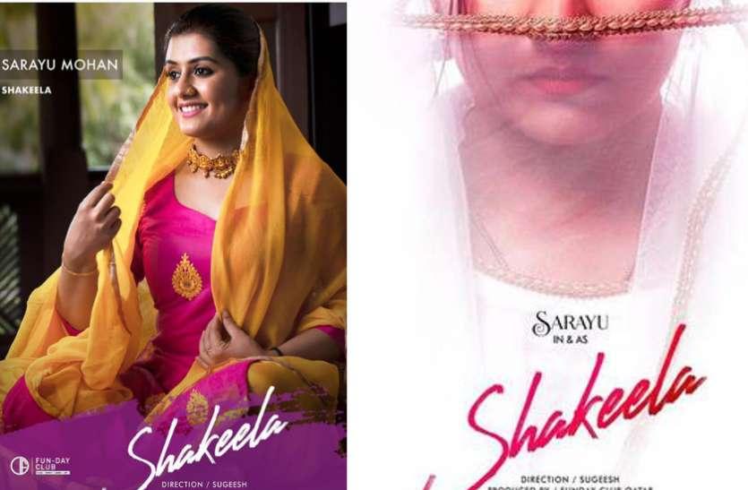 इस नाम की लड़कियों का जीना हो गया था दुश्वार, कईयों ने बदले नाम, उस पर बन रही फिल्म