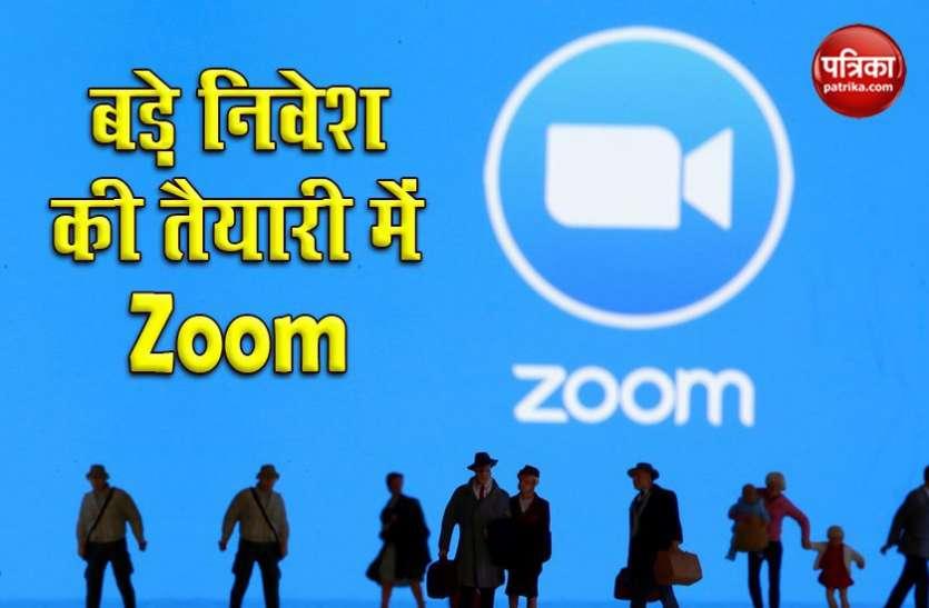 भारत में बढ़ने वाला है रोजगार, निवेश बढ़ाने के साथ Hiring शुरू करेगा Zoom