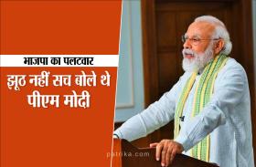 कांग्रेस को उतना ही पता है जितना उनके नाना नेहरू 'भारत एक खोज' में लिखा- भाजपा