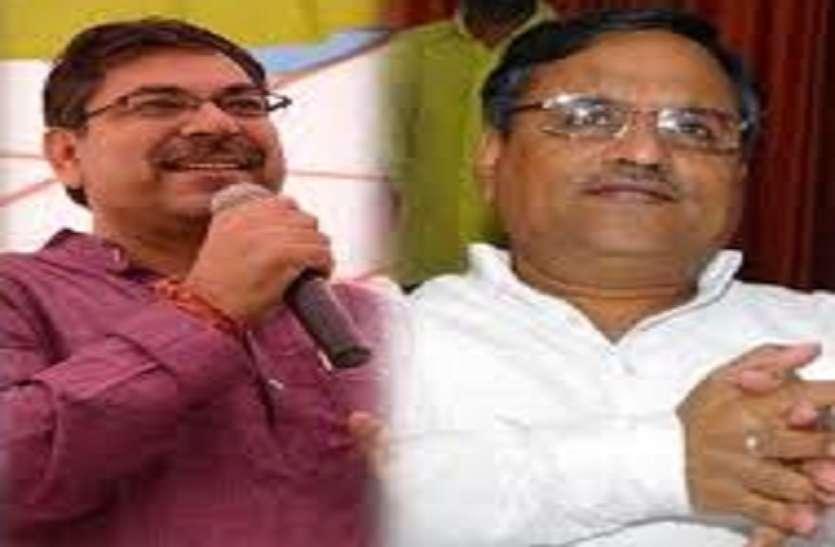 खरीद फरोख्त के मामले में कांग्रेस-भाजपा में आरोप-प्रत्यारोपों का दौर