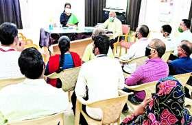 भंडारपुर बैंक के 815 किसानों को अब तक नहीं मिली है फसल बीमा की राशि, चक्कर काटने मजबूर हैं ग्रामीण ...