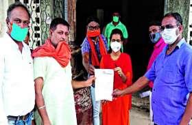 गरीब हितग्राहियों को आज तक नहीं किया गया पट्टे का वितरण, सरकारी विभागों के चक्कर काटने मजबूर हैं ग्रामीण ...