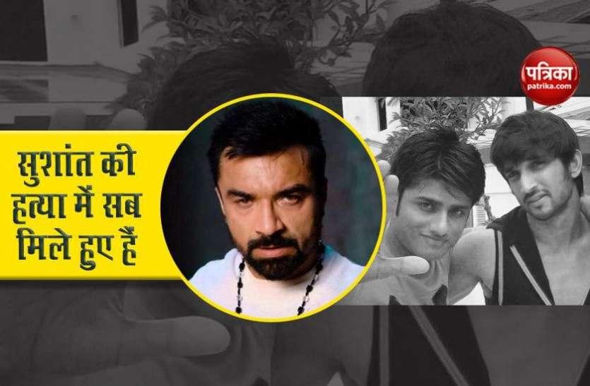 Sushant के दोस्त Sandeep Singh पर भरसे Ajaz Khan, बोलें- 'तू क्या करता है सब पता है मुझे दिखाऊं मैसेज'