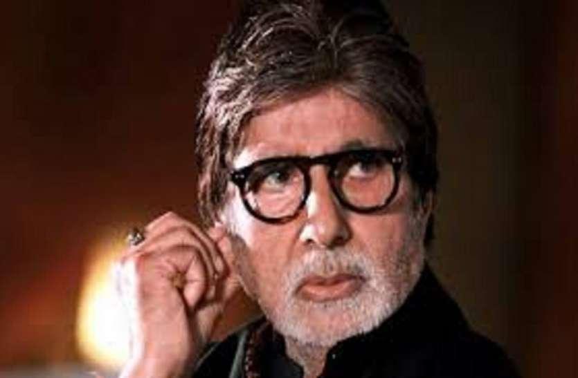 अमिताभ बच्चन को पसंद आई शार्ट फिल्म हिचकी, शेयर किया सोशल मीडिया पर वीडियो