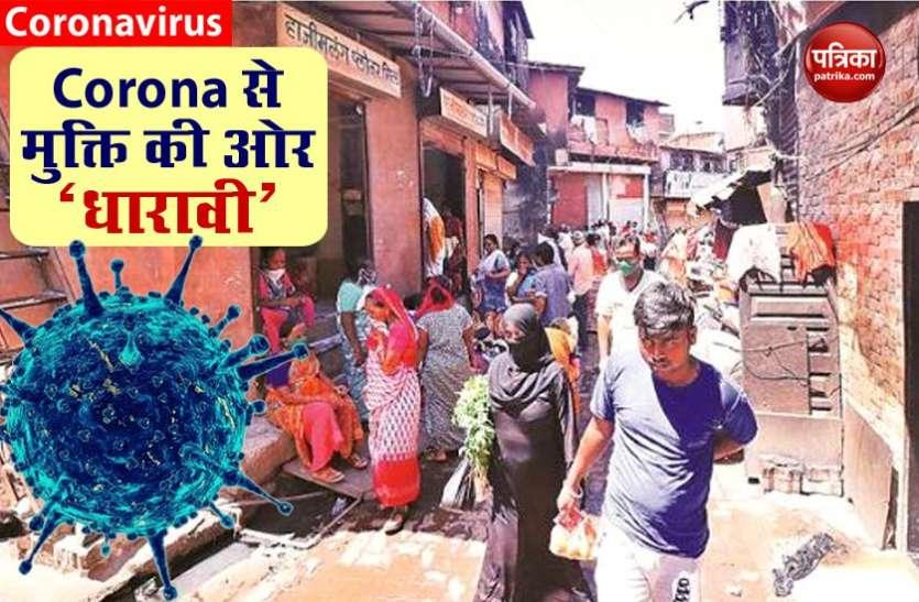 चेस द टारगेट से कोरोना को नियंत्रित करने में मिली सफलता, WHO ने मुंबई के धारावी मॉडल की तारीफ की