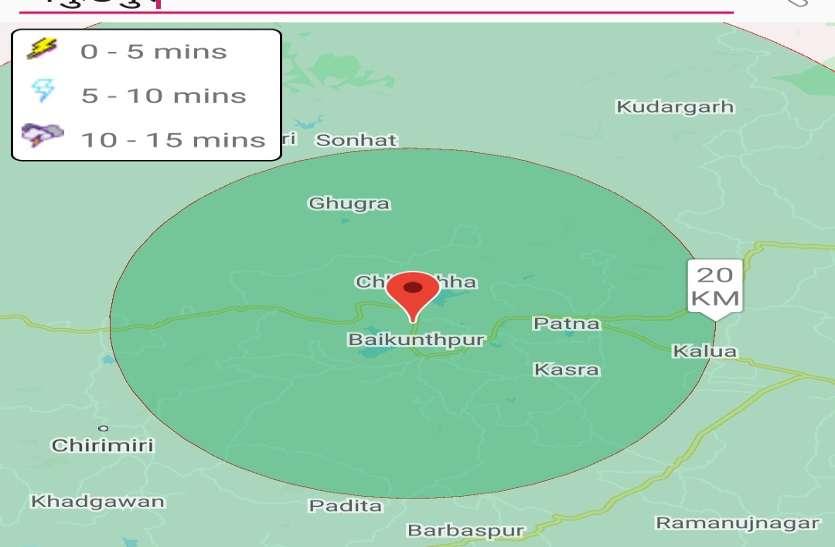 Good News: आकाशीय बिजली से ये एप्प बचाएगी आपकी जान, आधा घंटा पहले कर देगा अलर्ट, 20-40 किमी है रेंज