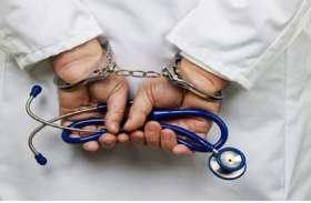 पकड़े गए फर्जी डॉक्टर, मुकदमा दर्ज