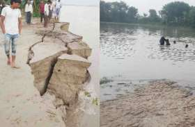 घाघरा, राप्ति, गंडक और सरयू ने बढ़ायी चिंता, गांवों की ओर बढ़ा पानी