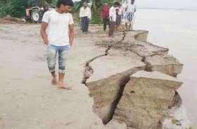 आजमगढ़ में घाघरा निगल रही हजारों परिवारों की खुशियां, साहब मीटिंग तक सीमित