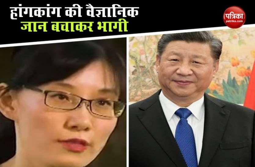 HongKong की विशेषज्ञ जान बचाकर भागीं, चीन पर लगाया Coronavirus की जानकारी छिपाने का आरोप