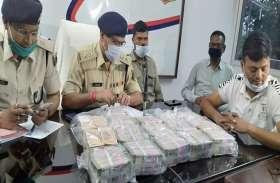 कवर्धा में 71 लाख रुपए लूट का मास्टरमाइंड निकला पुलिस का निलंबित कांस्टेबल, मुंशी के साथ रची थी साजिश