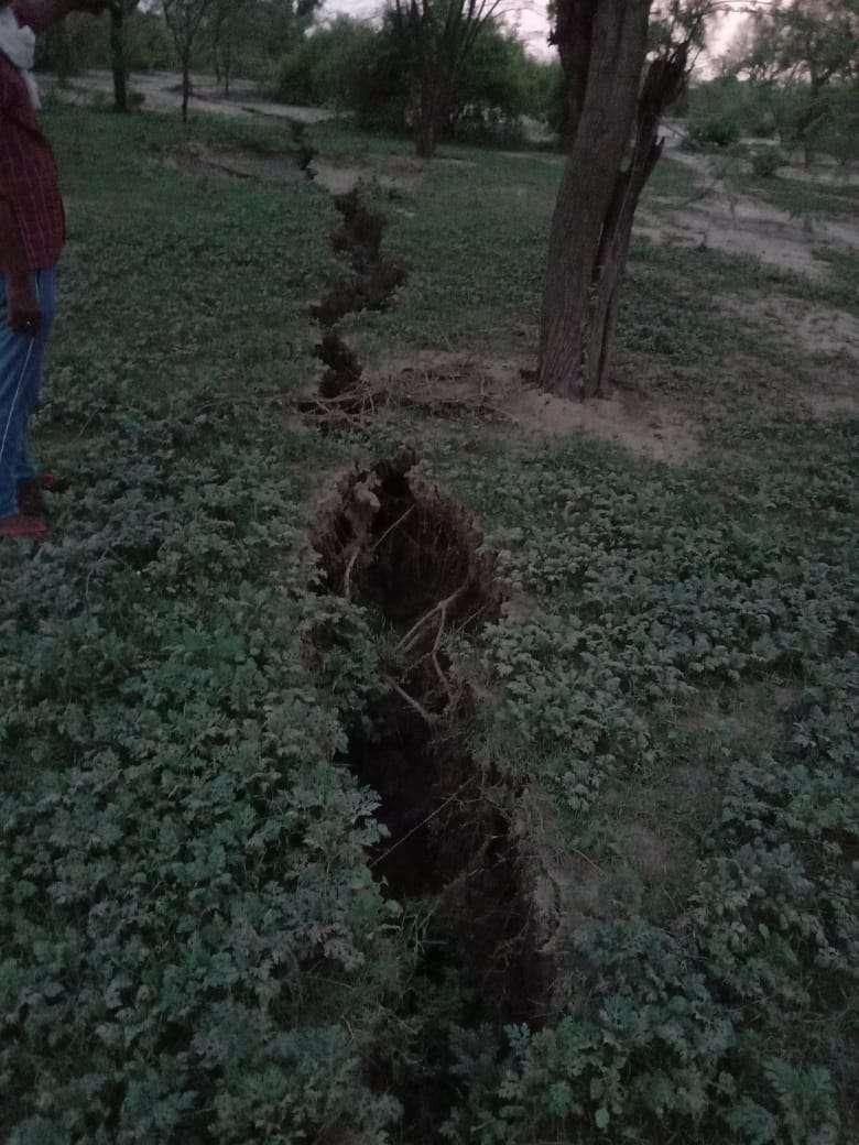 Land crack in narnaul haryana