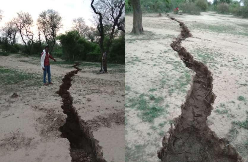 एक दशक बाद फिर वही घटना, तीन किलोमीटर तक धरती फटी, लोग भयभीत