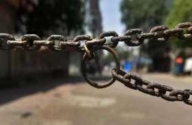 लॉकडाउनः आजमगढ़ में फिर हुआ पुलिस पर हमला, गांव में कई थानों की फोर्स तैनात