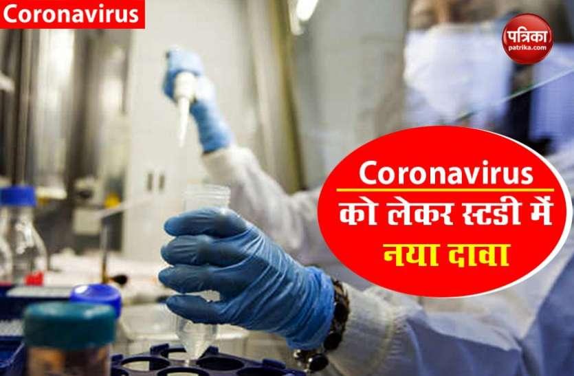 Coronavirus : हल्के लक्षण वाले मरीजों पर भी छोड़ता है खतरनाक असर, दिल, किडनी व दिमाग कर देता है डैमेज