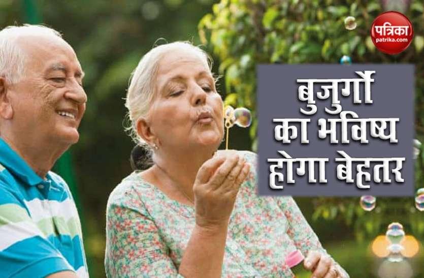 Senior Citizen Savings Scheme : वरिष्ठ नागरिकों के लिए बचत स्कीम, मिलेगा सबसे ज्यादा ब्याज, जानिए कैसे करें आवेदन