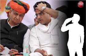 Rajasthan: सियासत में 'भूचाल'! SOG FIR में चौंकाने वाले खुलासे, सरकार गिराने की साजिश होगी बेनकाब!