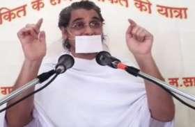 विपत्तियों को चुनौती के रूप में स्वीकार करें: डॉ. समकित मुनि