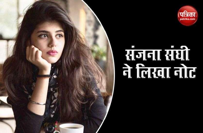 13 साल पहले मुकेश छाबरा ने Sanjana Sanghi को किया था रॉकस्टार में कास्ट, एक्ट्रेस ने लिखा इंस्टाग्राम पर एक नोट