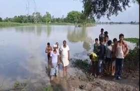सरयू में आई बाढ़ से टूटा कई गांव का संपर्क