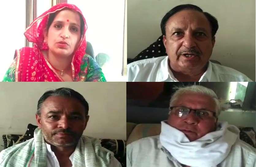 मीणा समाज को एकजुट करने के लिए प्रतिबद्ध राजस्थान आदिवासी सेवा संघ