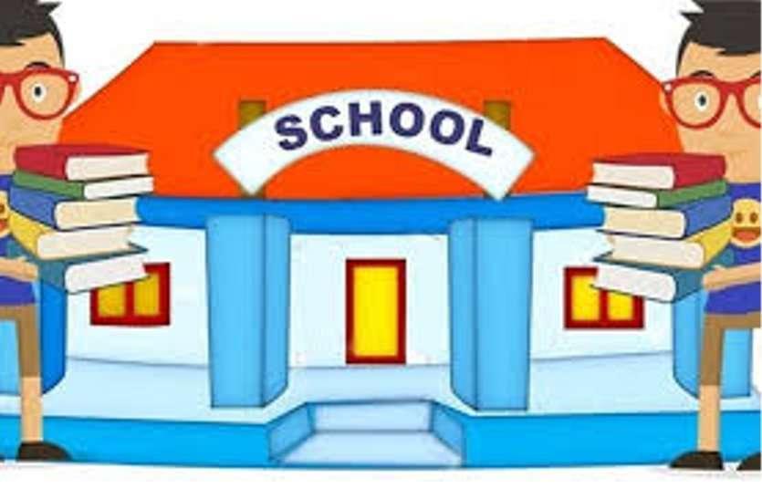 परामर्श के लिए स्कूल आज से खुले, अभिभावक बोले नहीं भेजेंगे