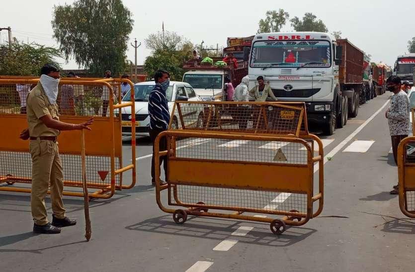 उत्तरप्रदेश व हरियाणा सीमा पर चौकसी, चौपहिया वाहनों को जांच के बाद भी प्रवेश