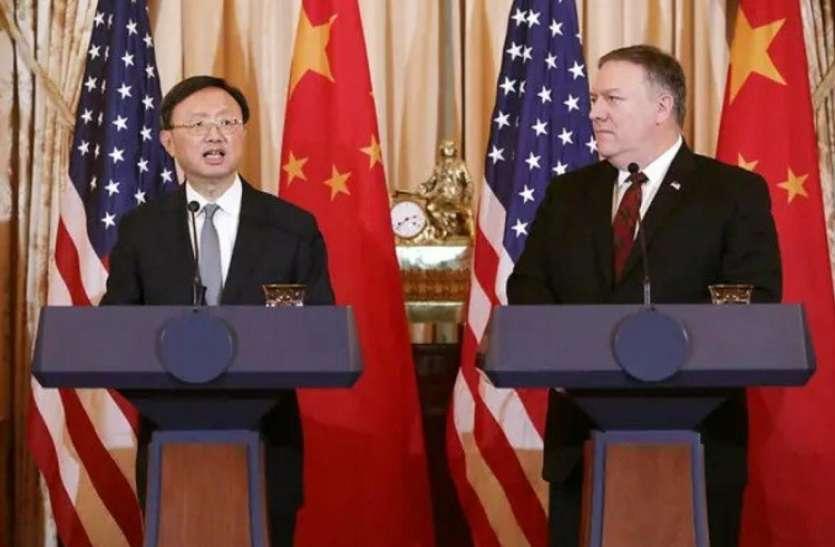 China में अपने नागरिकों को अमरीका ने किया सतर्क, कहा- बेवजह हिरासत में लिया जा सकता है