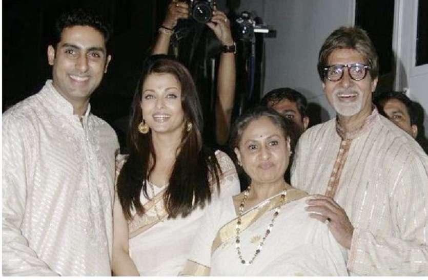 Aishwarya Rai And Aaradhya Also Corona Positive After Amitabh ...