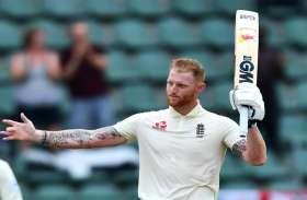 स्टोक्स की उपलब्धि: टेस्ट में सबसे तेज 4000 रन बनाने व 150 विकेट लेने वाले दूसरे ऑलराउंडर बने