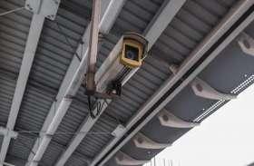 रेलवे स्टेशन पर सुरक्षा व्यवस्था की निगरानी करेगी तीसरी आंख