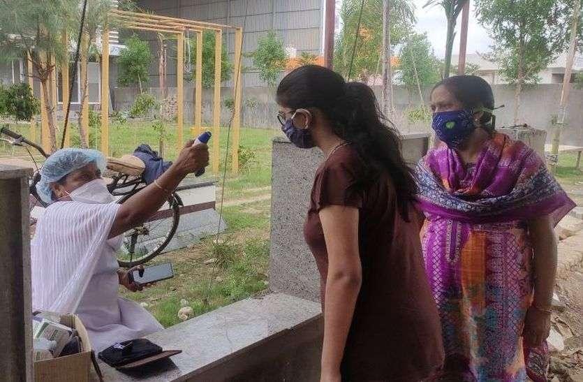 राजस्थान आने वाले यात्रियों की थर्मल स्केनिंग के बाद ही प्रवेश