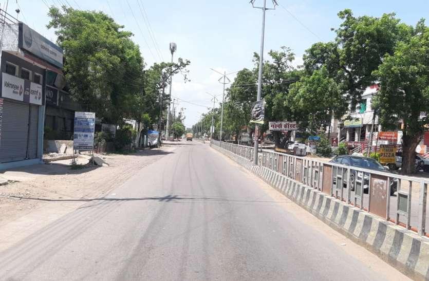 14 जुलाई तक बढ़ाया छतरपुर शहर में लॉकडाउन