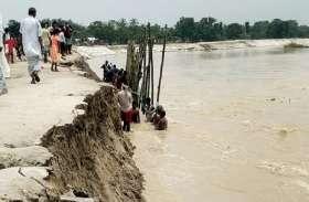 नेपाल में भारी बारिश से बिहार की 10 नदियां उफान पर