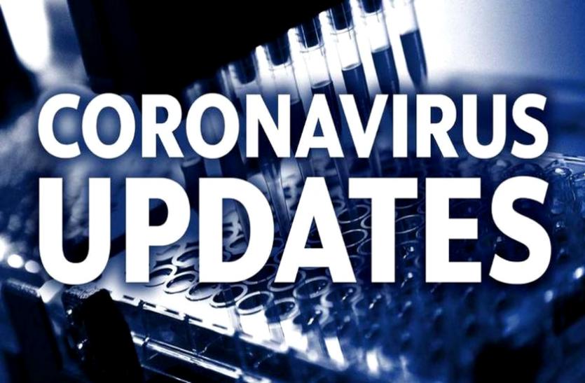 Corona virus : बिजनौर में कोरोना के 17 नए मामले सामने आए