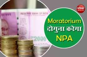 Moratorium की वजह से इन पांच Private Banks का NPA हो जाएगा दोगुना