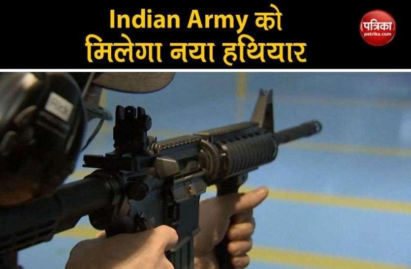India-China Dispute के बीच भारत सेना को मिलेंगी 72000 US Assault Rifle