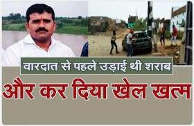 खेत में झोपड़ी बनाकर छिपा था विहिप नेता रवि विश्वकर्मा का हत्यारा