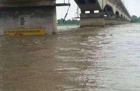 video : सरयू में आई बाढ़ से खतरे में गांव