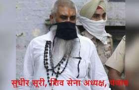 पुलिस ने 1300 कि.मी.पीछा कर इंदौर से दबोचा शिवसेना का अध्यक्ष, दंगा भड़काने का आरोप, पढ़िए पूरा ऑपरेशन