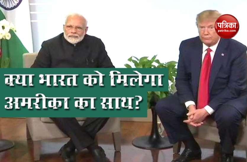 America के पूर्व राष्ट्रीय सुरक्षा सलाहकार का दावा, भारत के समर्थन पर ट्रंप की कोई गारंटी नहीं