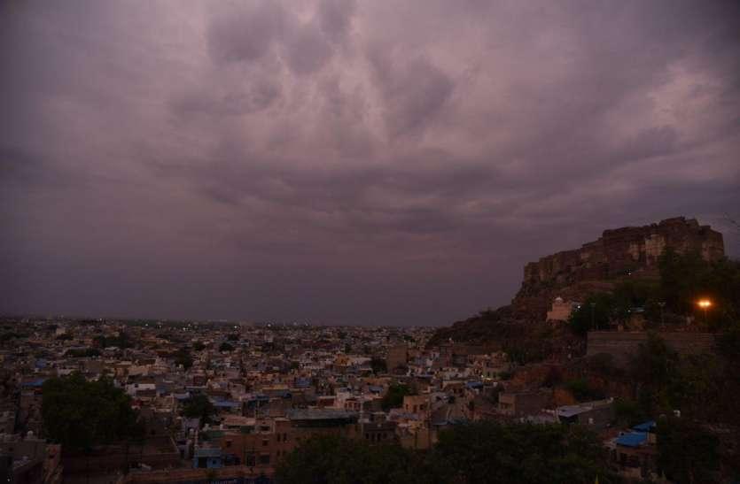 Jodhpur: बुध गुरु को हल्की बरसात की संभावना